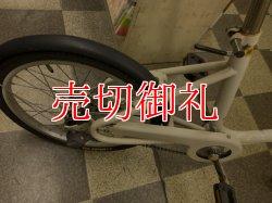 画像3: 〔中古自転車〕良品計画(無印良品) ミニベロ 小径車 20インチ 内装3段変速 LEDオートライト 大型ステンレスカゴ ローラーブレーキ ベージュ×マットブラック