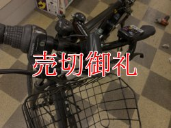 画像5: 〔中古自転車〕パナソニック Hurryer ハリヤ 電動アシスト自転車 リチウムイオンバッテリー8.9Ah 26ンチ 外装7段変速 アルミフレーム BAA自転車安全基準適合 ブラック
