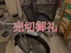 画像2: 〔中古自転車〕BRIDGESTONE minna ブリヂストンミンナ シングル 16×20インチ 前二輪の三輪車 アルミフレーム シルバー