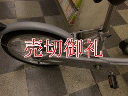 画像3: 〔中古自転車〕BRIDGESTONE minna ブリヂストンミンナ シングル 16×20インチ 前二輪の三輪車 アルミフレーム シルバー
