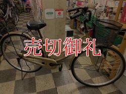画像1: 〔中古自転車〕シティサイクル 27インチ シングル ゴールド
