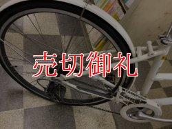 画像3: 〔中古自転車〕ブリヂストン MarkRosa マークローザ 27インチ 外装7段変速 LEDオートライト アルミフレーム BAA自転車安全基準適合 ホワイト