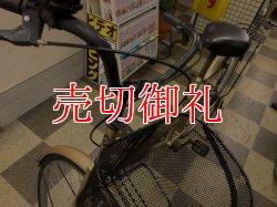 画像5: 〔中古自転車〕シティサイクル 27インチ シングル ゴールド