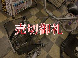 画像5: 〔中古自転車〕BRIDGESTONE minna ブリヂストンミンナ シングル 16×20インチ 前二輪の三輪車 アルミフレーム シルバー