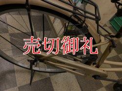 画像3: 〔中古自転車〕シティサイクル 27インチ シングル ゴールド