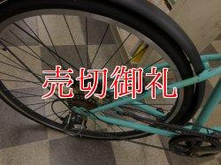 画像3: 〔中古自転車〕シティクルーザー 27インチ 外装6段変速 LEDオートライト ライトグリーン