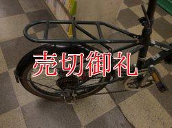 画像3: 〔中古自転車〕コールマン 折りたたみ自転車 20インチ 外装6段変速 グリーン