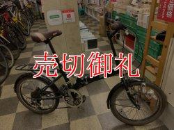画像1: 〔中古自転車〕コールマン 折りたたみ自転車 20インチ 外装6段変速 グリーン