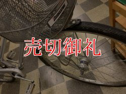 画像2: 〔中古自転車〕ブリヂストン シティサイクル ママチャリ 28インチ 内装3段変速 オートライト BAA自転車安全基準適合 シルバー