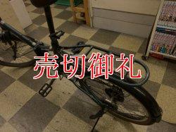 画像4: 〔中古自転車〕コールマン 折りたたみ自転車 20インチ 外装6段変速 グリーン