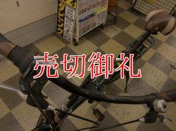 画像5: 〔中古自転車〕コールマン 折りたたみ自転車 20インチ 外装6段変速 グリーン
