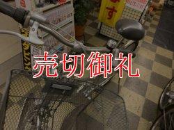 画像5: 〔中古自転車〕ブリヂストン シティサイクル ママチャリ 28インチ 内装3段変速 オートライト BAA自転車安全基準適合 シルバー