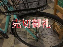 画像2: 〔中古自転車〕シティクルーザー 27インチ 外装6段変速 LEDオートライト ライトグリーン