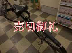 画像4: 〔中古自転車〕シティクロス 700×40C 外装7段変速 オートライト 軽量アルミフレーム ブラック