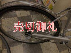画像3: 〔中古自転車〕ブリヂストン シティサイクル ママチャリ 28インチ 内装3段変速 オートライト BAA自転車安全基準適合 シルバー