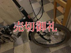 画像2: 〔中古自転車〕コールマン 折りたたみ自転車 20インチ 外装6段変速 グリーン