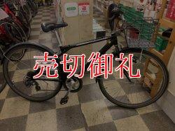 画像1: 〔中古自転車〕シティクロス 700×40C 外装7段変速 オートライト 軽量アルミフレーム ブラック