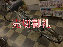 画像4: 〔中古自転車〕ブリヂストン シティサイクル ママチャリ 28インチ 内装3段変速 オートライト BAA自転車安全基準適合 シルバー