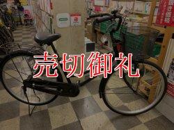 画像1: 〔中古自転車〕シティサイクル ママチャリ 26インチ シングル ブラック