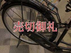 画像3: 〔中古自転車〕シティサイクル ママチャリ 26インチ シングル ブラック