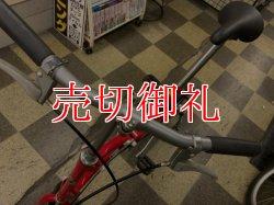 画像5: 〔中古自転車〕ブリヂストン TRANSIT compact トランジット コンパクト 折りたたみ自転車 12インチ シングル レッド