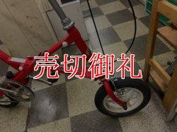画像2: 〔中古自転車〕ブリヂストン TRANSIT compact トランジット コンパクト 折りたたみ自転車 12インチ シングル レッド