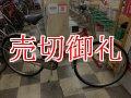 〔中古自転車〕パナソニック シティサイクル 27ンチ 内装3段変速 LEDオートライト ローラーブレーキ BAA自転車安全基準適合 レッド