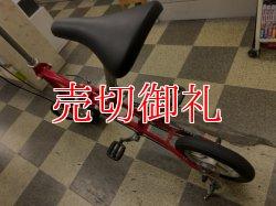 画像4: 〔中古自転車〕ブリヂストン TRANSIT compact トランジット コンパクト 折りたたみ自転車 12インチ シングル レッド