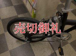 画像3: 〔中古自転車〕LOUIS GARNEAU ルイガノ 折りたたみ自転車 20インチ 外装8段変速 アルミフレーム ブラック
