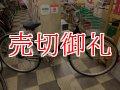 〔中古自転車〕シティサイクル 27インチ シングル オートライト グリーン