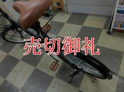 画像4: 〔中古自転車〕折りたたみ自転車 20インチ 外装6段変速 ホワイト