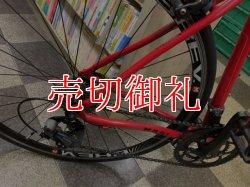 画像3: 〔中古自転車〕ロードバイク 700×28C 外装7段変速 アルミフレーム レッド