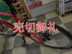 画像4: 〔中古自転車〕ロードバイク 700×28C 外装7段変速 アルミフレーム レッド