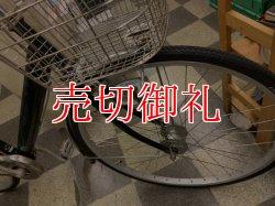 画像2: 〔中古自転車〕シティサイクル 27インチ シングル オートライト グリーン