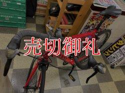 画像5: 〔中古自転車〕ロードバイク 700×28C 外装7段変速 アルミフレーム レッド