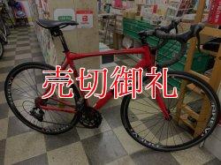 画像1: 〔中古自転車〕ロードバイク 700×28C 外装7段変速 アルミフレーム レッド