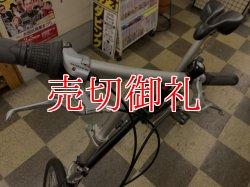 画像5: 〔中古自転車〕LOUIS GARNEAU ルイガノ 折りたたみ自転車 20インチ 外装8段変速 アルミフレーム ブラック