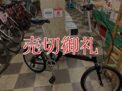 画像1: 〔中古自転車〕LOUIS GARNEAU ルイガノ 折りたたみ自転車 20インチ 外装8段変速 アルミフレーム ブラック