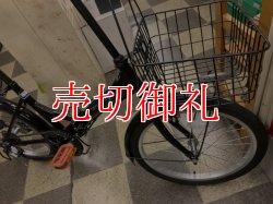 画像2: 〔中古自転車〕折りたたみ自転車 20インチ 外装6段変速 ホワイト