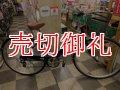 〔中古自転車〕シティサイクル 27インチ 外装6段変速 LEDオートライト ローラーブレーキ BAA自転車安全基準適合 ブルー