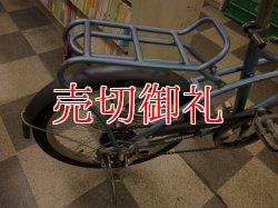 画像3: 〔中古自転車〕ミニベロ 小径車 20インチ 6段変速 ライトブルー