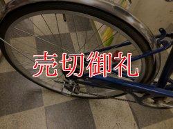 画像3: 〔中古自転車〕シティサイクル 27インチ 外装6段変速 LEDオートライト ローラーブレーキ BAA自転車安全基準適合 ブルー