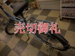 画像4: 〔中古自転車〕ミニベロ 小径車 20インチ 6段変速 ライトブルー