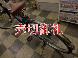 画像4: 〔中古自転車〕シティサイクル 27インチ 外装6段変速 LEDオートライト ローラーブレーキ BAA自転車安全基準適合 ブルー