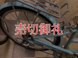 画像3: 〔中古自転車〕Bianchi PRIMAVERA  ビアンキ プリマベーラ 26×1.50 外装8段変速 アルミフレーム 前カゴ 荷キャリア チェレステ