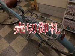 画像4: 〔中古自転車〕Bianchi PRIMAVERA  ビアンキ プリマベーラ 26×1.50 外装8段変速 アルミフレーム 前カゴ 荷キャリア チェレステ