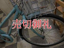 画像2: 〔中古自転車〕Bianchi PRIMAVERA  ビアンキ プリマベーラ 26×1.50 外装8段変速 アルミフレーム 前カゴ 荷キャリア チェレステ
