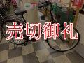 〔中古自転車〕シティサイクル ママチャリ 26インチ シングル 赤系