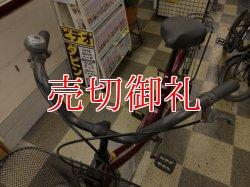 画像5: 〔中古自転車〕シティサイクル ママチャリ 26インチ シングル 赤系