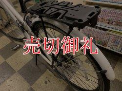 画像4: 〔中古自転車〕Bianchi METROPOLI  ビアンキ メトロポリ 700×35c 3×7段変速 アルミフレーム 前カゴ 荷キャリア ホワイト